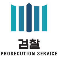 Emblem_of_the_Prosecution_Service_of_Korea.svg.png