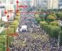200만 vs 5만, 조국 수호 지지 시위대 인원 무엇이 맞을까?(페르미 기법 계산 결과값 포함)