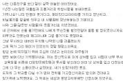 <미디어 중앙 시선> 잔나비 멤버 학교폭력으로 보는 법적 사각지대