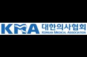 [전문] 조국 후보자 의료계 폄하에 대한 입장 발표 관련 긴급 기자회견문